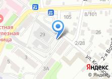 Компания «Красная Ветка сеть магазинов одежды» на карте