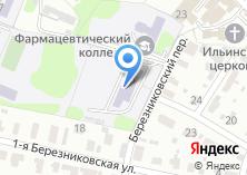 Компания «Детский сад №98» на карте