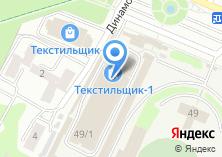 Компания «Трикотажница» на карте