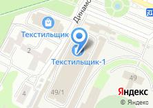 Компания «КрасКапиталТекстиль» на карте