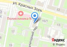 Компания «Мастерская по ремонту сотовых телефонов и бытовой техники» на карте