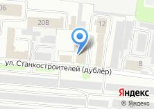 Компания «ЮниТекс» на карте