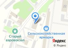 Компания «ДеникС» на карте