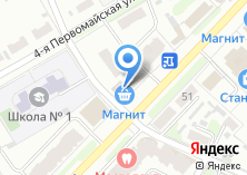 Компания «Гарант-Строй» на карте