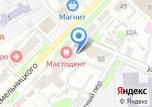 Компания «ЮРИДИЧЕСКАЯ КОМПАНИЯ ЮС ПРИВАТУМ» на карте