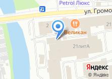 Компания «Скай швейная фабрика» на карте