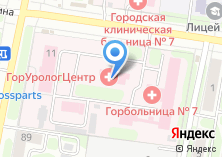 Компания «Травмпункт №2» на карте
