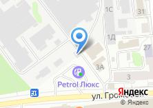Компания «Принт мастер» на карте