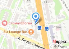 Компания «От гвоздики до орхидеи» на карте