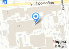 Компания «СК Европлан» на карте