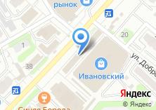 Компания «Business Forward» на карте