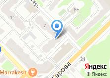 Компания «Натали Турс туристическая компания» на карте