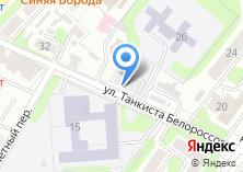 Компания «Городская типография» на карте