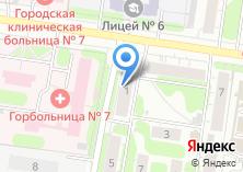 Компания «Орто-комфорт» на карте