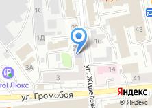 Компания «Межшкольный учебный комбинат №3» на карте