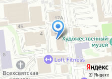 Компания «Альбион плюс» на карте