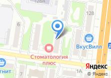 Компания «Салон-парикмахерская на Воронина» на карте