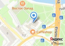 Компания «УРВИ» на карте