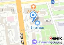 Компания «СОЛО-тур» на карте