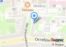 Компания «Динамо Мото Вело» на карте