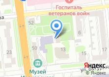 Компания «Контрольно-счетная палата Ивановской области» на карте