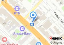 Компания «Сеть мастерских по ремонту часов» на карте
