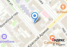 Компания «Ивановская государственная филармония» на карте