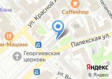 Компания «Резиденция отдыха» на карте