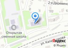 Компания «Детский сад №104» на карте