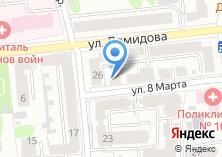 Компания «Строящееся административное здание по ул. Демидова» на карте