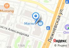 Компания «Глобус мебель» на карте