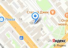 Компания «Строящееся административное здание по ул. Ленина проспект» на карте