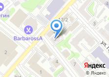 Компания «Иваново-Уголь» на карте