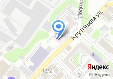 Компания «Стоматологическая клиника Перцева» на карте