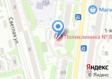 Компания «Поликлиника №8» на карте