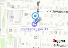 Компания «Гостевой Дом 33» на карте