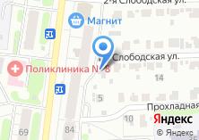 Компания «Экзотик-Авто» на карте