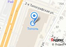 Компания «ФАСОН» на карте