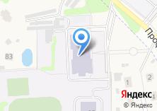 Компания «Коляновская средняя общеобразовательная школа» на карте