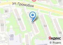 Компания «Адвокатский кабинет Обабкова И.В» на карте