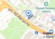 Компания «Wog» на карте