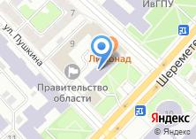 Компания «Центральная универсальная научная библиотека» на карте