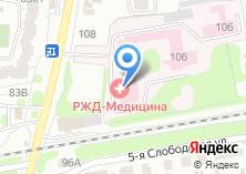 Компания «Отделенческая больница на ст. Иваново» на карте