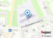 Компания «Средняя общеобразовательная школа №64» на карте