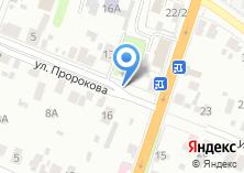 Компания «Мемориальный дом-музей Б.И. Пророкова» на карте