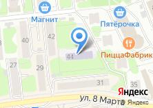 Компания «Детский сад №66» на карте