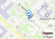 Компания «ВЕРОНИКА-тур» на карте
