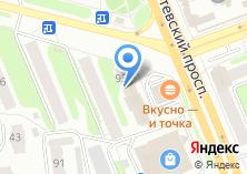 Компания «Digital service» на карте