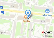 Компания «То-то-пицца» на карте