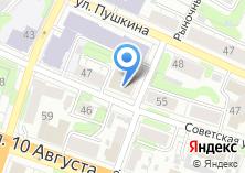 Компания «Ивановский центр по гидрометеорологии и мониторингу окружающей среды» на карте